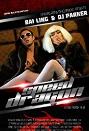 Speed Dragon 2013 Cover